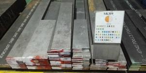 不二越の工具鋼のイメージ